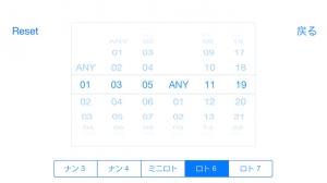 iPhone、iPadアプリ「当たる鴨君」のスクリーンショット 3枚目