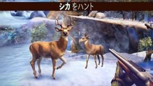 iPhone、iPadアプリ「Deer Hunter 2018」のスクリーンショット 1枚目