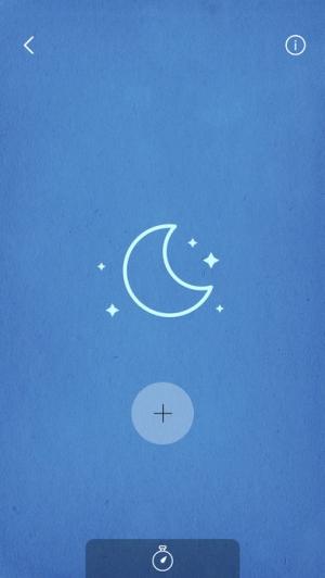 iPhone、iPadアプリ「MUJI to Relax」のスクリーンショット 2枚目