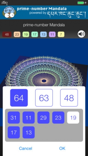 iPhone、iPadアプリ「素数マンダラ」のスクリーンショット 2枚目