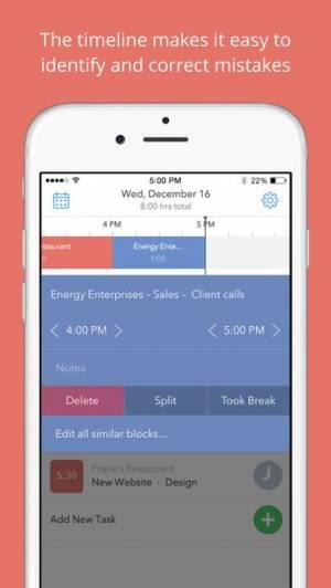 iPhone、iPadアプリ「Hours - 時間追跡」のスクリーンショット 3枚目