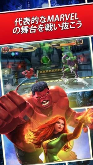 iPhone、iPadアプリ「Marvel オールスターバトル」のスクリーンショット 4枚目