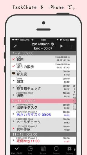 iPhone、iPadアプリ「Taskuma --TaskChute for iPhone」のスクリーンショット 1枚目