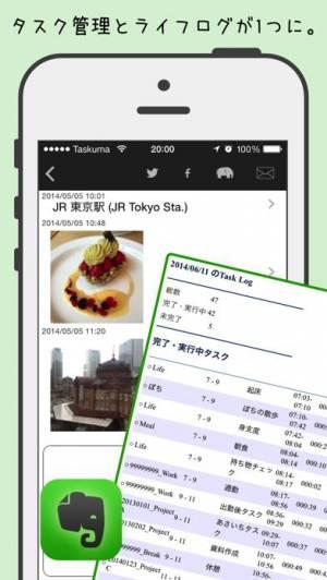 iPhone、iPadアプリ「Taskuma --TaskChute for iPhone」のスクリーンショット 2枚目