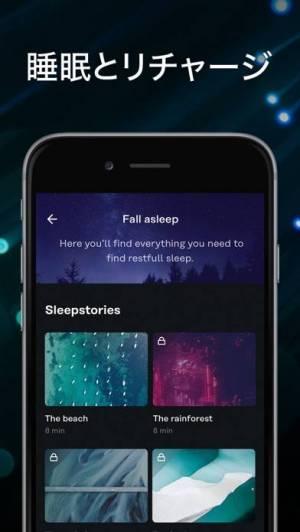 iPhone、iPadアプリ「GEIST (Memorado):脳と心」のスクリーンショット 3枚目