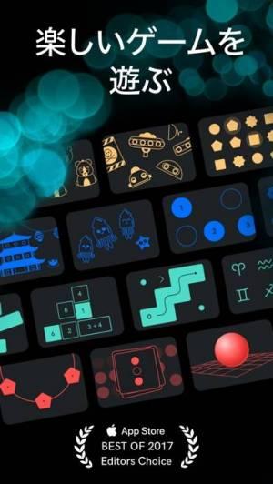 iPhone、iPadアプリ「GEIST (Memorado): 脳のゲームと瞑想」のスクリーンショット 1枚目