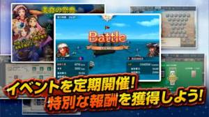 iPhone、iPadアプリ「大航海時代V」のスクリーンショット 5枚目