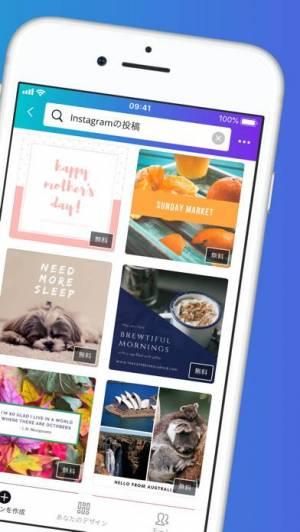iPhone、iPadアプリ「Canva: ポスター, フライヤー, ロゴメーカー」のスクリーンショット 2枚目
