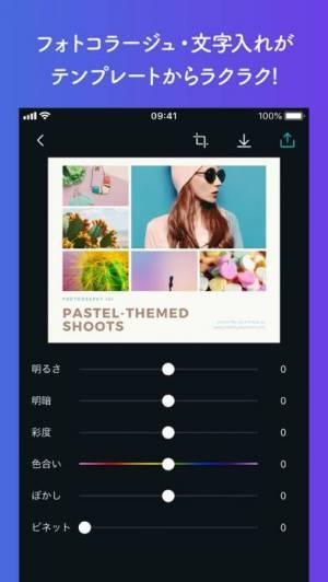 iPhone、iPadアプリ「Canva-名刺,カード,チラシ,ポスター,サムネイル作成」のスクリーンショット 4枚目