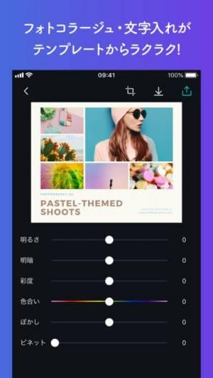 iPhone、iPadアプリ「Canva: ポスター, フライヤー, ロゴメーカー」のスクリーンショット 3枚目