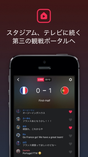 iPhone、iPadアプリ「Player! - スポーツを感じろ。」のスクリーンショット 5枚目