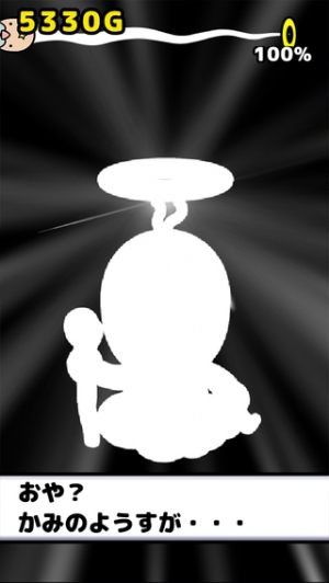 iPhone、iPadアプリ「おお髪よ!-神さま育毛ゲーム-」のスクリーンショット 3枚目
