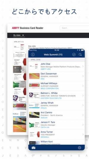 iPhone、iPadアプリ「名刺認識」のスクリーンショット 5枚目