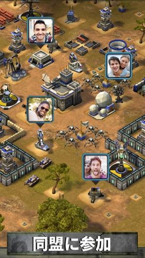 iPhone、iPadアプリ「Empires & Allies」のスクリーンショット 5枚目