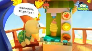 iPhone、iPadアプリ「Dr. Panda と Toto のツリーハウス」のスクリーンショット 3枚目