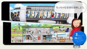 iPhone、iPadアプリ「ちっちゃな空港」のスクリーンショット 1枚目
