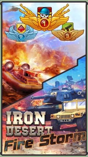 iPhone、iPadアプリ「Iron Desert - Fire Storm」のスクリーンショット 1枚目