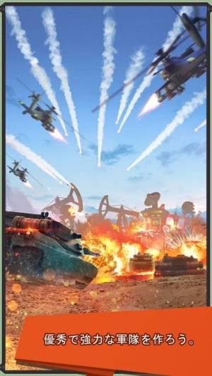 iPhone、iPadアプリ「Iron Desert - Fire Storm」のスクリーンショット 2枚目
