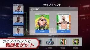 iPhone、iPadアプリ「EA SPORTS™ UFC®」のスクリーンショット 3枚目