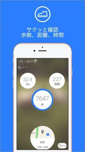 iPhone、iPadアプリ「SilentLog」のスクリーンショット 2枚目