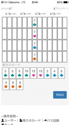 iPhone、iPadアプリ「七並べをみんなで 罰セブン(罰ゲーム設定可能)」のスクリーンショット 3枚目