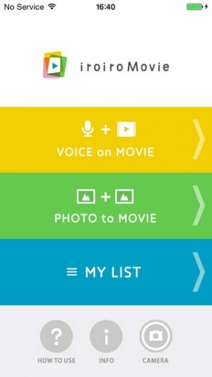 iPhone、iPadアプリ「iroiroMovie」のスクリーンショット 1枚目