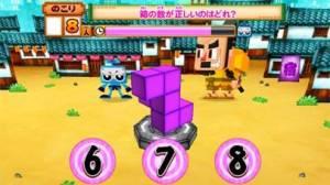 iPhone、iPadアプリ「子供の脳を刺激する!算数忍者〜3Dずけいの巻〜」のスクリーンショット 2枚目