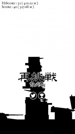 iPhone、iPadアプリ「扶桑二憧レテ」のスクリーンショット 3枚目