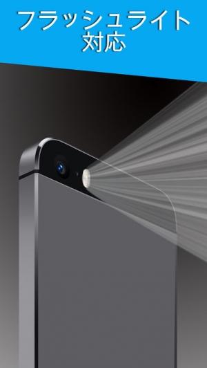 iPhone、iPadアプリ「無料QRこーど りーだー:QRコード&バーコード リーダー読み取りあぷり for iphone」のスクリーンショット 4枚目