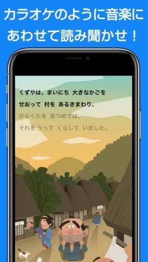iPhone、iPadアプリ「おやすみ前のおとえほん」のスクリーンショット 5枚目
