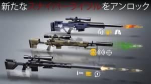 iPhone、iPadアプリ「ヒットマン スナイパー (Hitman Sniper)」のスクリーンショット 4枚目