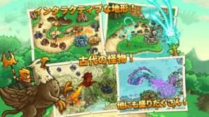 iPhone、iPadアプリ「Kingdom Rush Origins」のスクリーンショット 5枚目