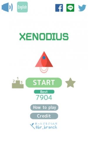 iPhone、iPadアプリ「Xenodius」のスクリーンショット 1枚目