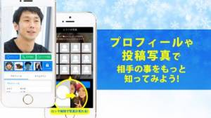 iPhone、iPadアプリ「Eazy-ビデオ通話アプリのふたりチャットでおしゃべり!」のスクリーンショット 3枚目