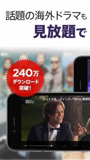 iPhone、iPadアプリ「Dlife(ディーライフ)」のスクリーンショット 1枚目