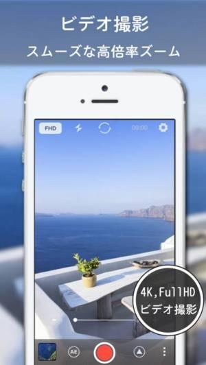 iPhone、iPadアプリ「StageCameraPro - 高画質マナー カメラ」のスクリーンショット 4枚目