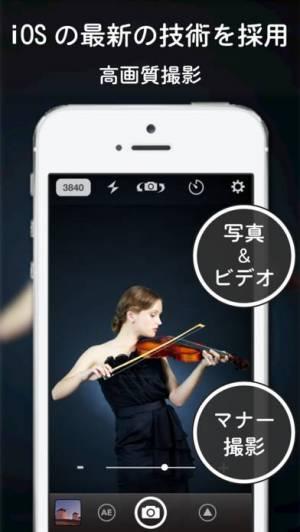 iPhone、iPadアプリ「StageCameraPro - 高画質マナー カメラ」のスクリーンショット 1枚目