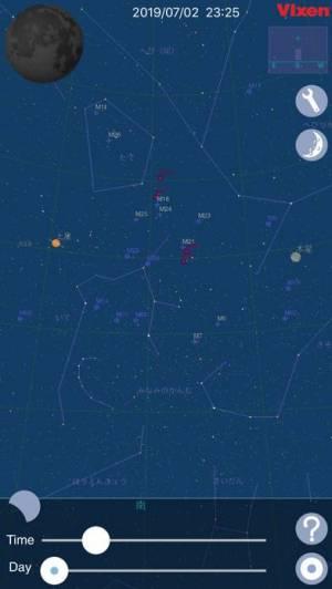 iPhone、iPadアプリ「Moon Book」のスクリーンショット 3枚目