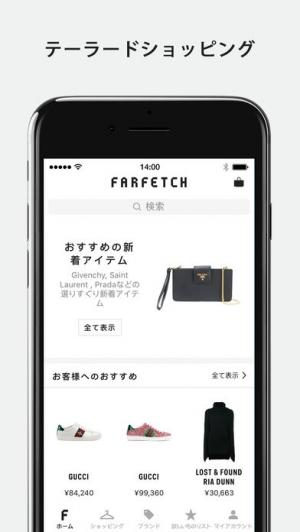 iPhone、iPadアプリ「Farfetch – デザイナーズブランドをショッピング」のスクリーンショット 3枚目