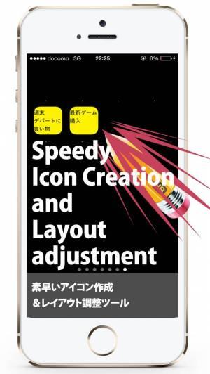iPhone、iPadアプリ「アイコンメモ 超見やすく超スピーディ ChoMEMO Free」のスクリーンショット 1枚目