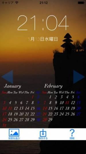iPhone、iPadアプリ「ロック画面カレンダー」のスクリーンショット 5枚目