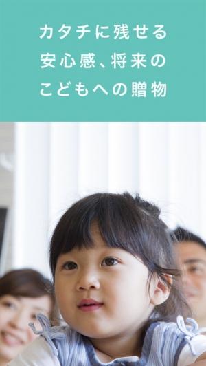 iPhone、iPadアプリ「フィルミー:赤ちゃんや子供の子育て動画をDVDに」のスクリーンショット 5枚目