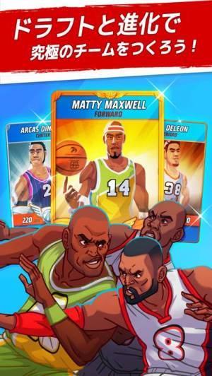iPhone、iPadアプリ「ライバル・スターズ・バスケットボール」のスクリーンショット 1枚目