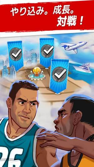 iPhone、iPadアプリ「ライバル・スターズ・バスケットボール」のスクリーンショット 4枚目