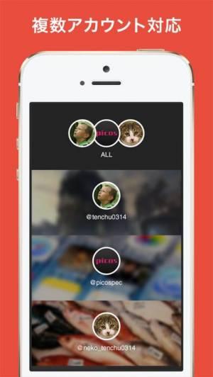 iPhone、iPadアプリ「Aplos for Twitter」のスクリーンショット 2枚目