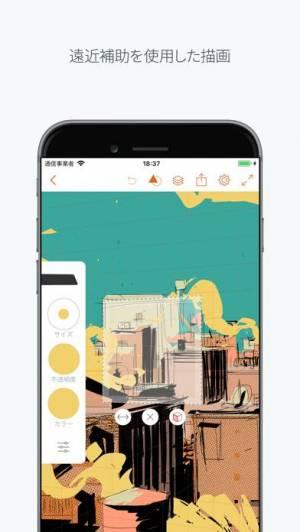iPhone、iPadアプリ「Adobe Illustrator Draw」のスクリーンショット 3枚目