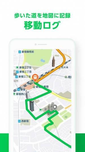iPhone、iPadアプリ「ALKOO(あるこう) by NAVITIME」のスクリーンショット 3枚目