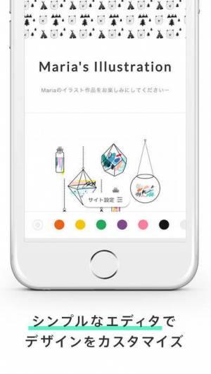 iPhone、iPadアプリ「Ameba Ownd」のスクリーンショット 4枚目
