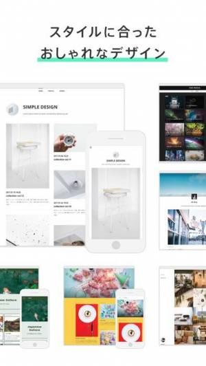 iPhone、iPadアプリ「Ameba Ownd」のスクリーンショット 3枚目