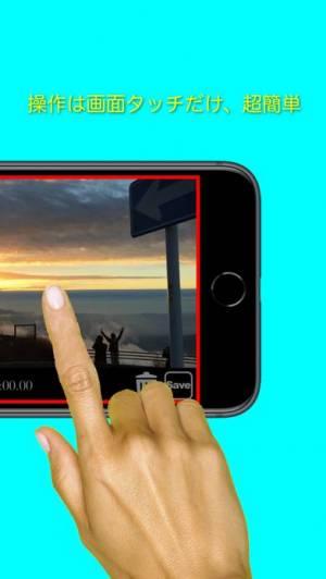 iPhone、iPadアプリ「連続動画撮影 : ConCam Lite」のスクリーンショット 3枚目